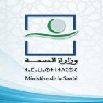 Maroc: Un pass vaccinal provisoire après la 1-ère dose anti-Covid, disponible à partir de lundi