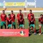 Coupe arabe U20: succès du Maroc face à Djibouti