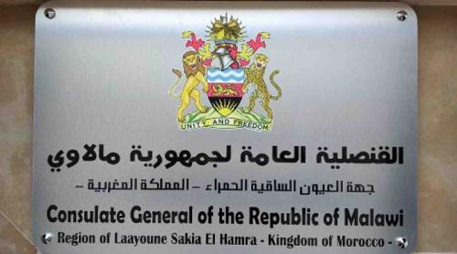 Le Malawi ouvre un Consulat général à Laâyoune