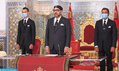 SM le Roi adresse un discours à la Nation à l'occasion du 22ème anniversaire de la Fête du Trône (Texte intégral)