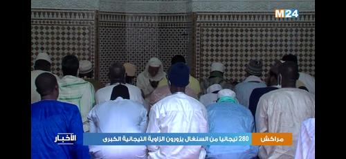Des Tijanes du Sénégal visitent la Zaouia Tijaniya Al-Kobra à Marrakech
